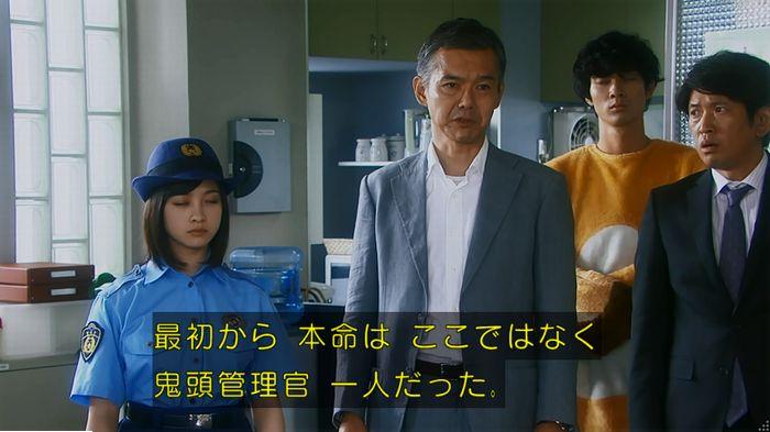 警視庁いきもの係 最終話のキャプ629