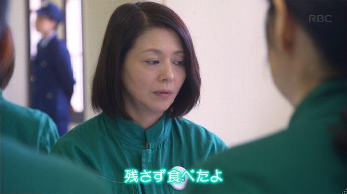 監獄のお姫さま 2話のキャプ248