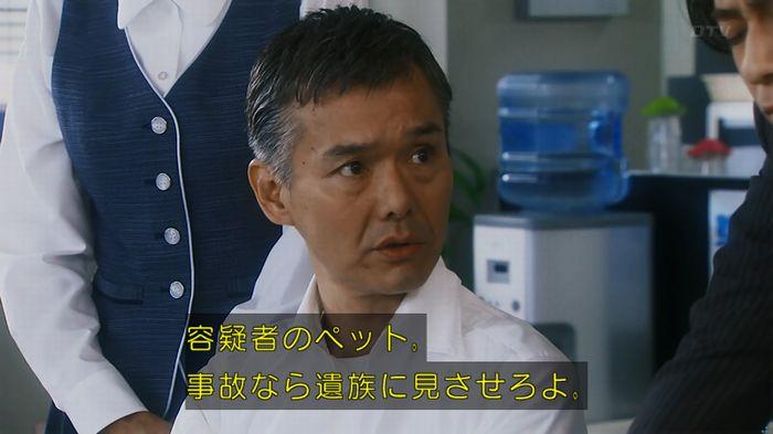 いきもの係 2話のキャプ82