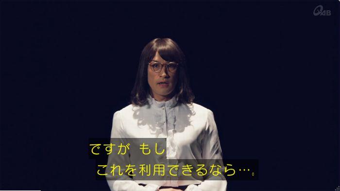 家政婦のミタゾノ 5話のキャプ11