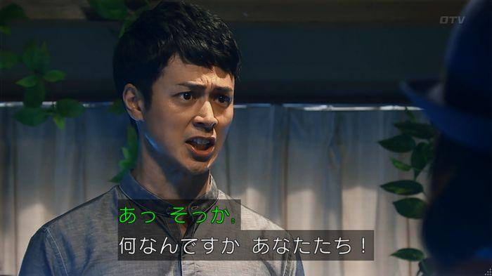 7話のキャプ698