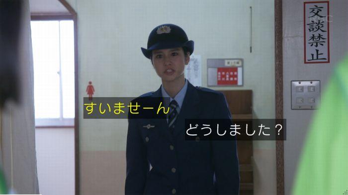 監獄のお姫さま 3話のキャプ730