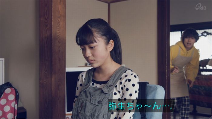 家政婦のミタゾノ 5話のキャプ528