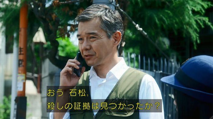 いきもの係 3話のキャプ592