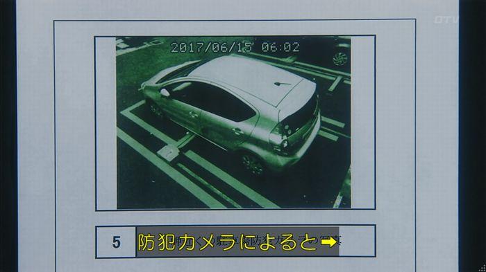 いきもの係 3話のキャプ123