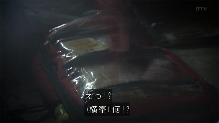コード・ブルー6話のキャプ213