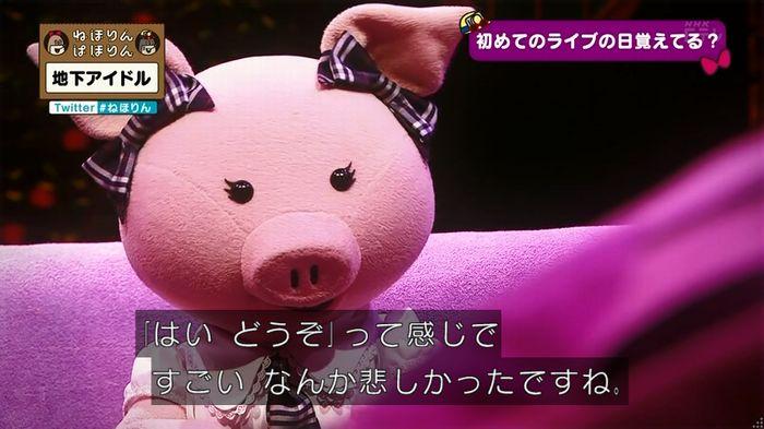 ねほりん 地下アイドル回のキャプ327