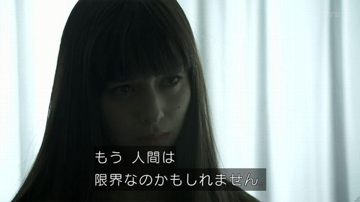 世にも奇妙な物語 夢男のキャプ213
