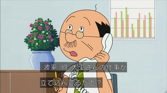 サザエさん堀川君のキャプ44