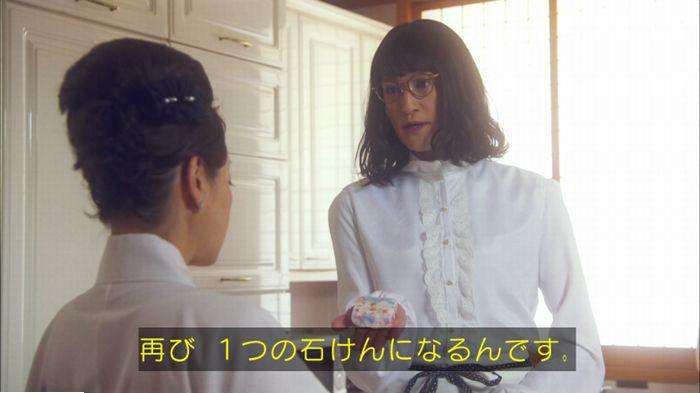 家政夫のミタゾノ4話のキャプ805