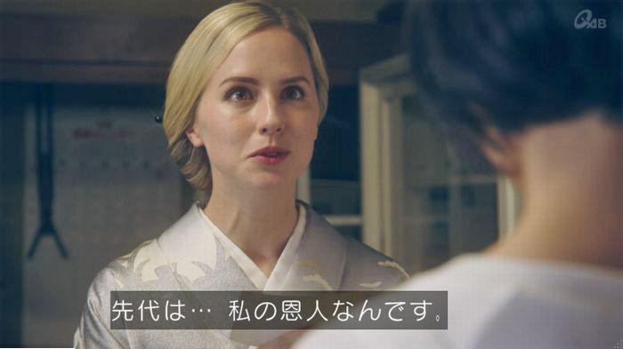 家政夫のミタゾノ7話のキャプ514