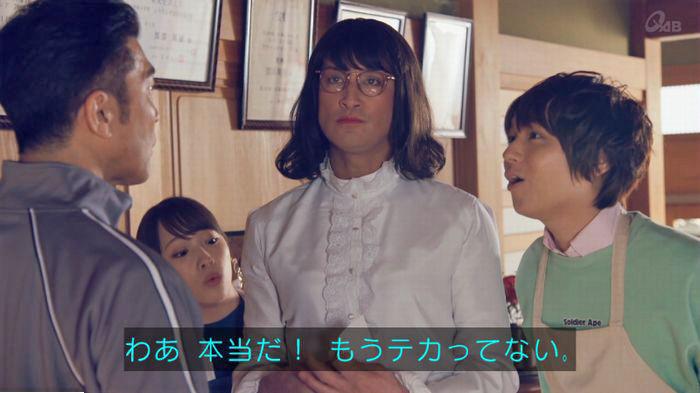 家政婦のミタゾノ 7話のキャプ164