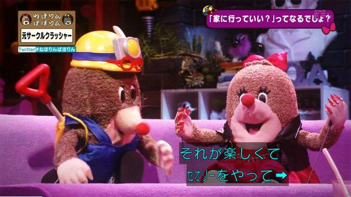 ねほりんぱほりん サークルクラッシャーのキャプ218