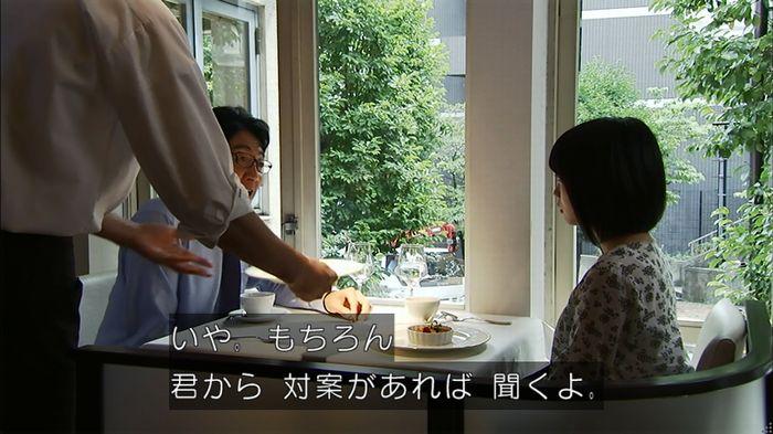 ウツボカズラの夢4話のキャプ176