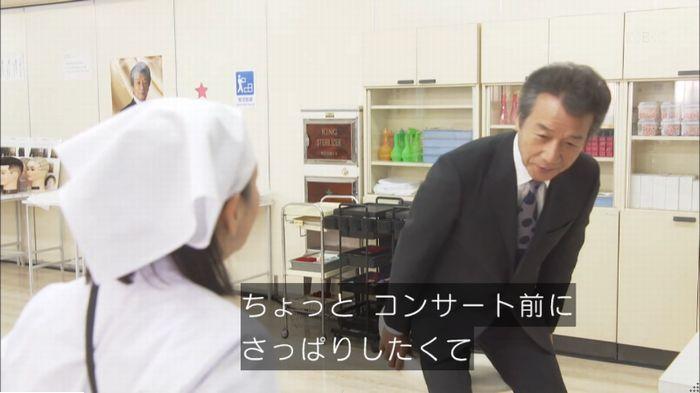 監獄のお姫さま 6話のキャプ504