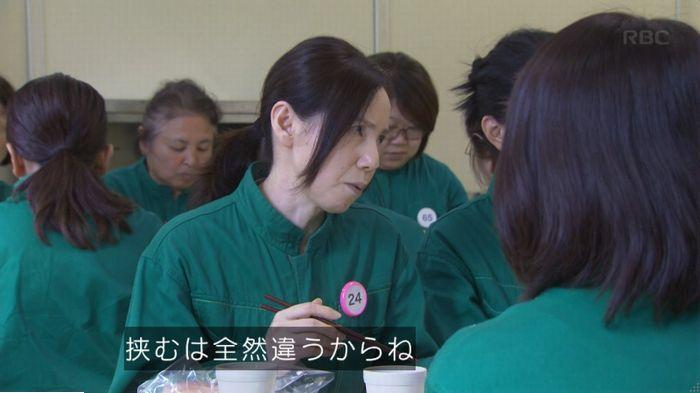 監獄のお姫さま 3話のキャプ214