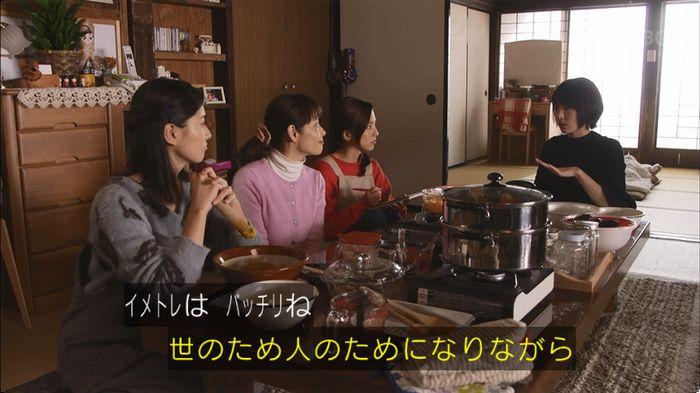 逃げ恥 8話のキャプ409