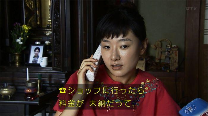 ウツボカズラの夢1話のキャプ690