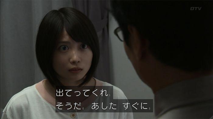 ウツボカズラの夢1話のキャプ604