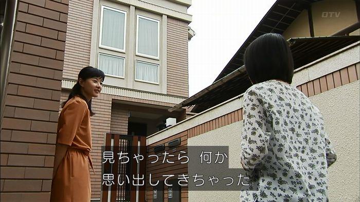 ウツボカズラの夢4話のキャプ92