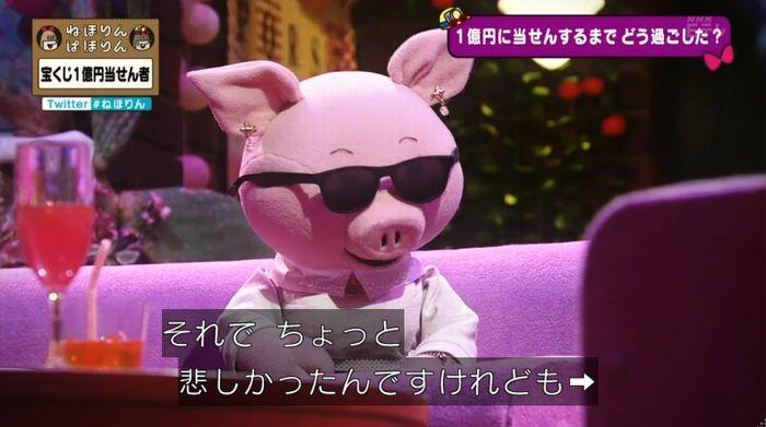 ねほりんぱほりんのキャプ230