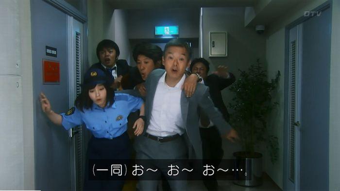 警視庁いきもの係 最終話のキャプ530