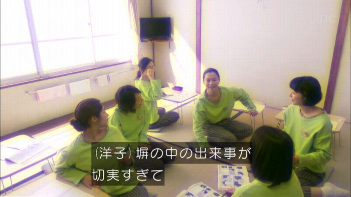 監獄のお姫さま 7話のキャプ459
