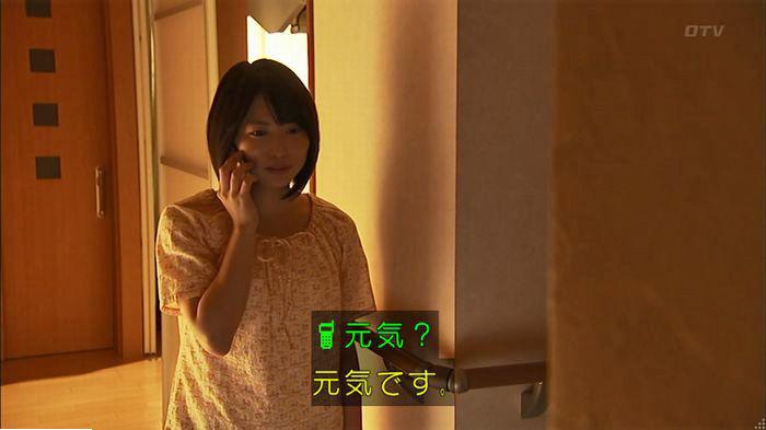 ウツボカズラの夢6話のキャプ124