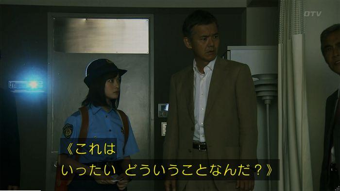 警視庁いきもの係 9話のキャプ819