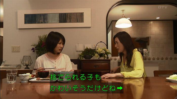 ウツボカズラの夢1話のキャプ514