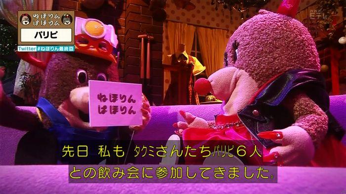 ねほりん 最終回のキャプ304