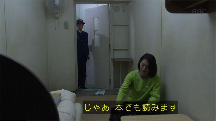 監獄のお姫さま 2話のキャプ440