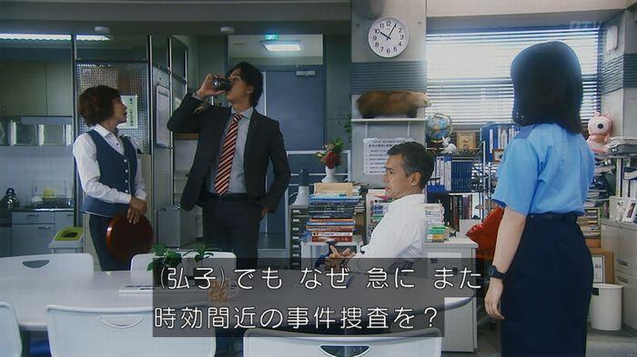 いきもの係 3話のキャプ60