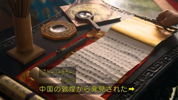 世にも奇妙な物語 夢男のキャプ13