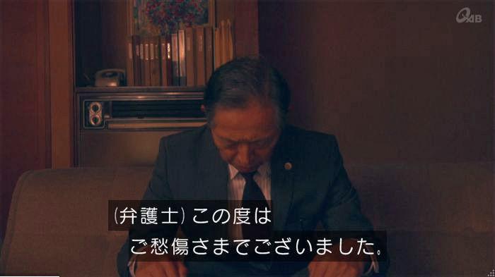 家政夫のミタゾノ7話のキャプ3