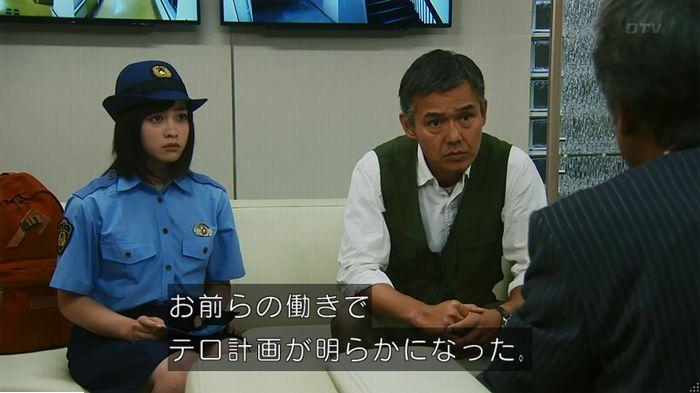 警視庁いきもの係 最終話のキャプ390