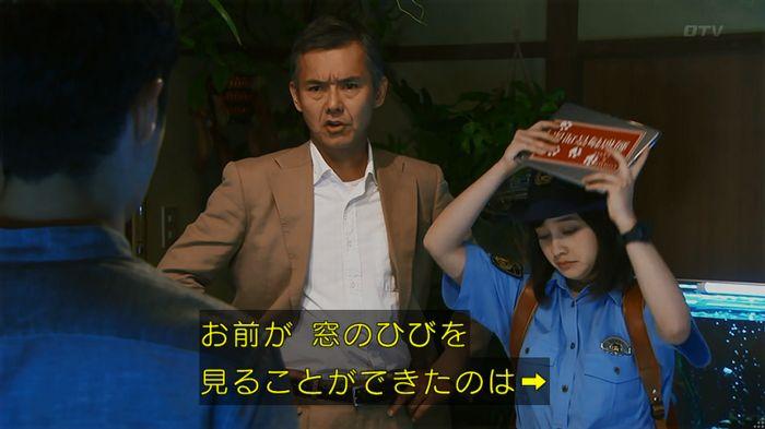 7話のキャプ726