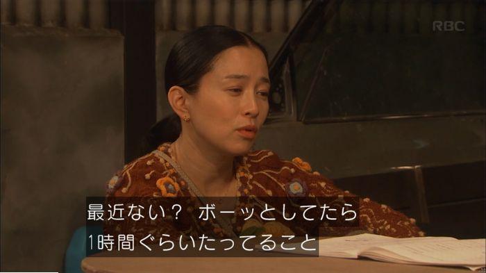 監獄のお姫さま 7話のキャプ235