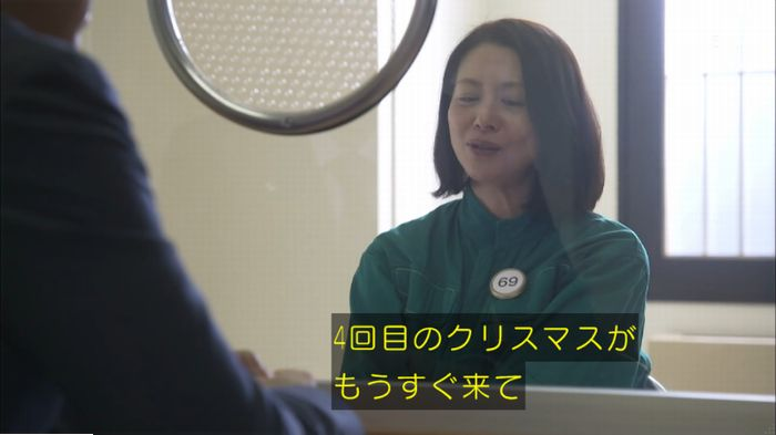 監獄のお姫さま 8話のキャプ592