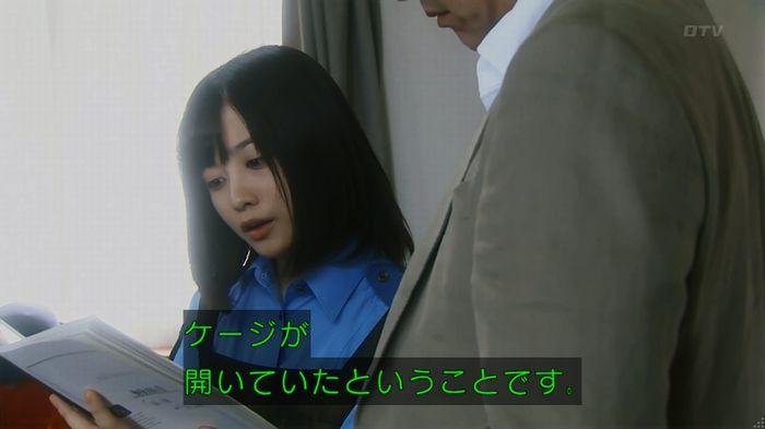 いきもの係 3話のキャプ247