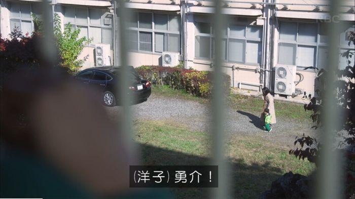 監獄のお姫さま 5話のキャプ642