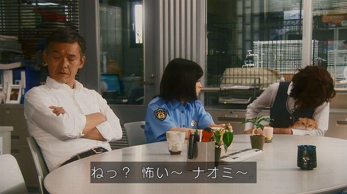いきもの係 3話のキャプ303