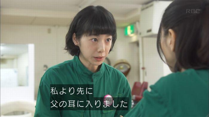 監獄のお姫さま 8話のキャプ513