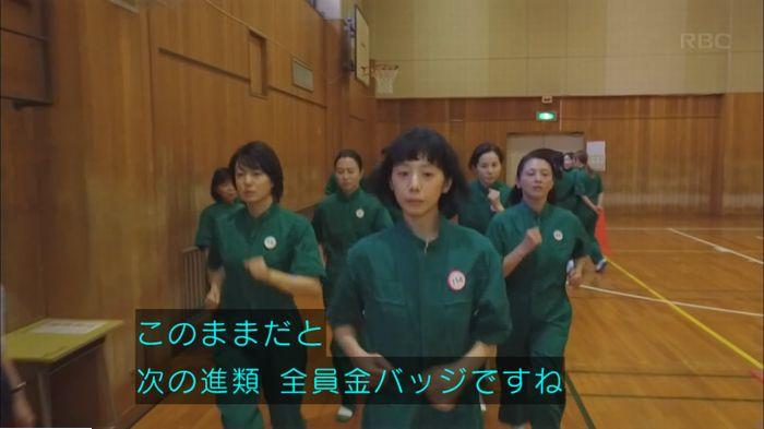 監獄のお姫さま 7話のキャプ253