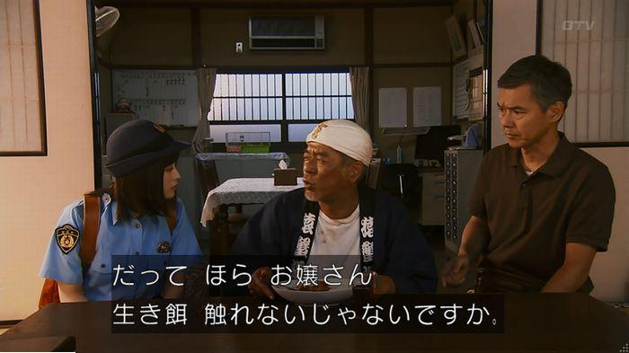警視庁いきもの係 9話のキャプ257