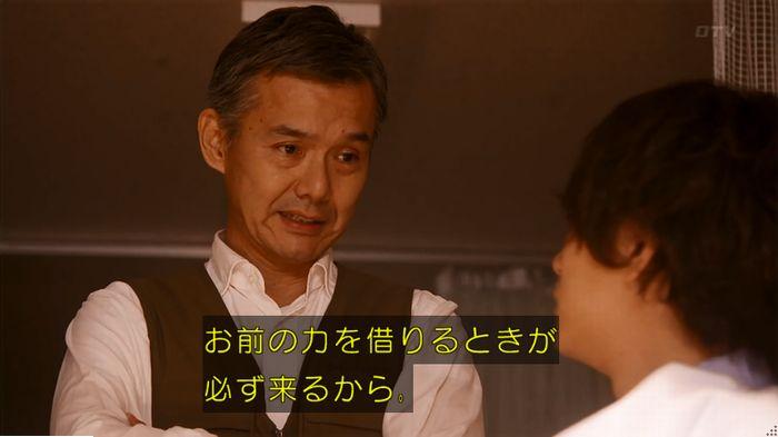 警視庁いきもの係 最終話のキャプ321