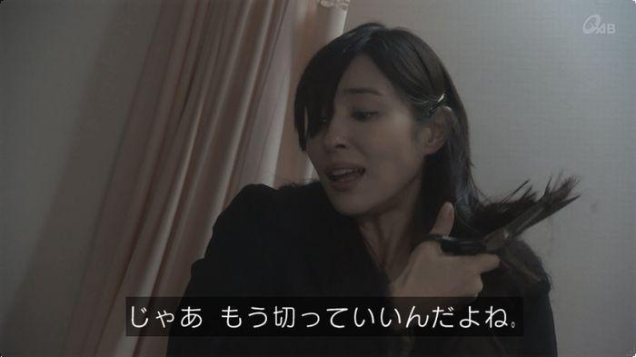 奪い愛 最終回のキャプ363