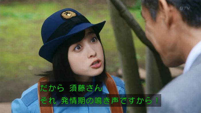 警視庁いきもの係 8話のキャプ493