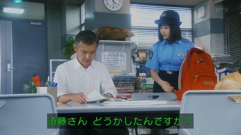いきもの係 4話のキャプ503