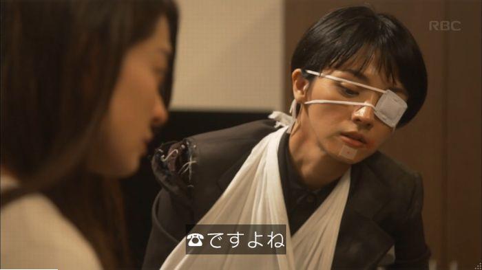 監獄のお姫さま 7話のキャプ81